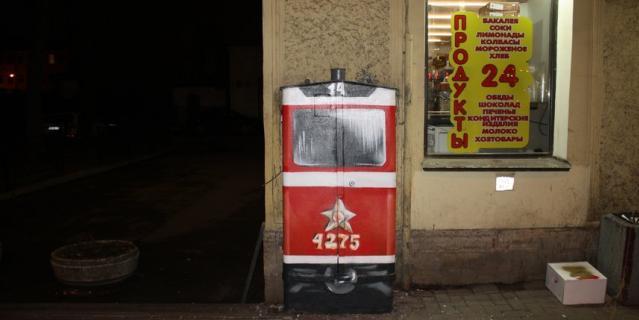 Стрит-арт в виде трамвая на Херсонской улице радовал горожан с 2018 года.