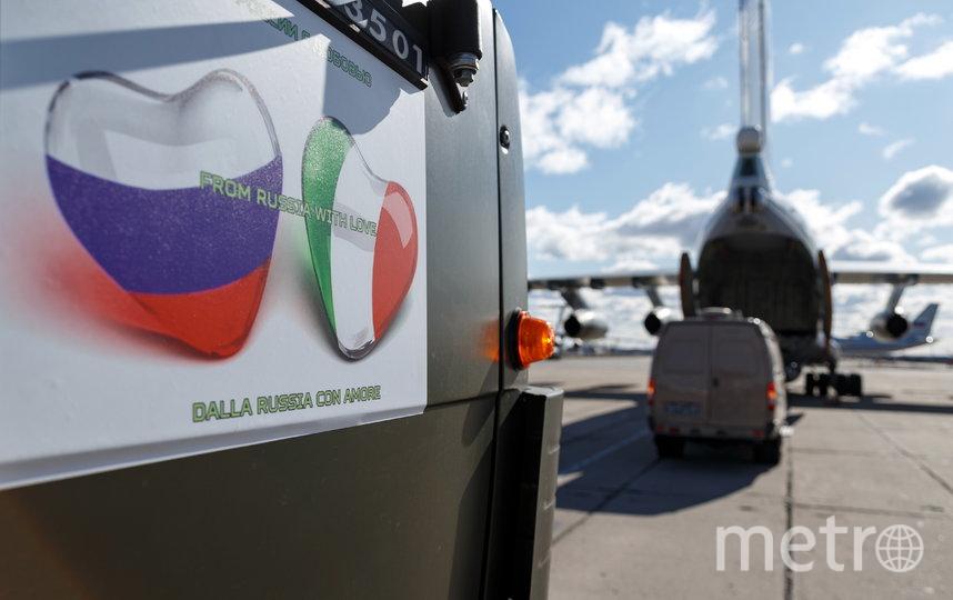 В итальянский регион Ломбардия прибыла миссия из России. Фото Getty