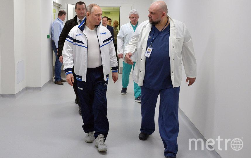 Президент России Владимир Путин с главврачом ГКБ №40 Денисом Проценко. Фото Getty