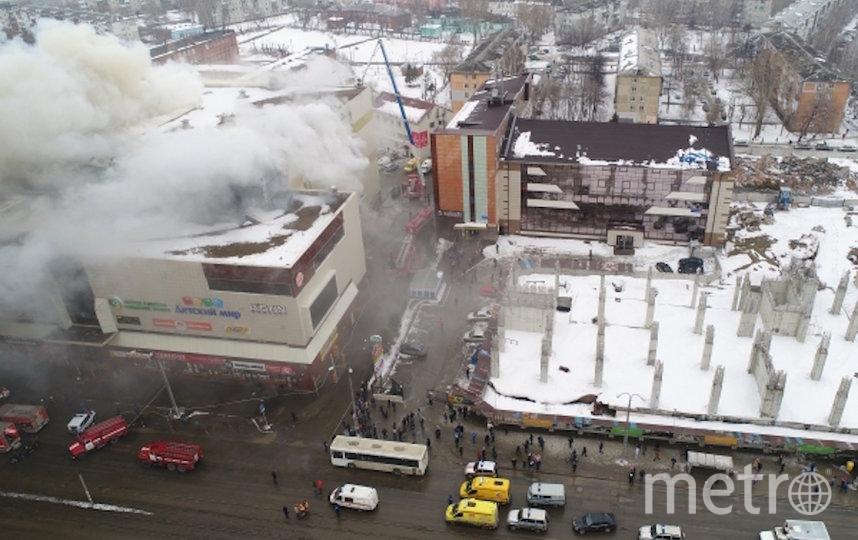 """""""Зимняя вишня"""", пожар. Фото РИА Новости"""