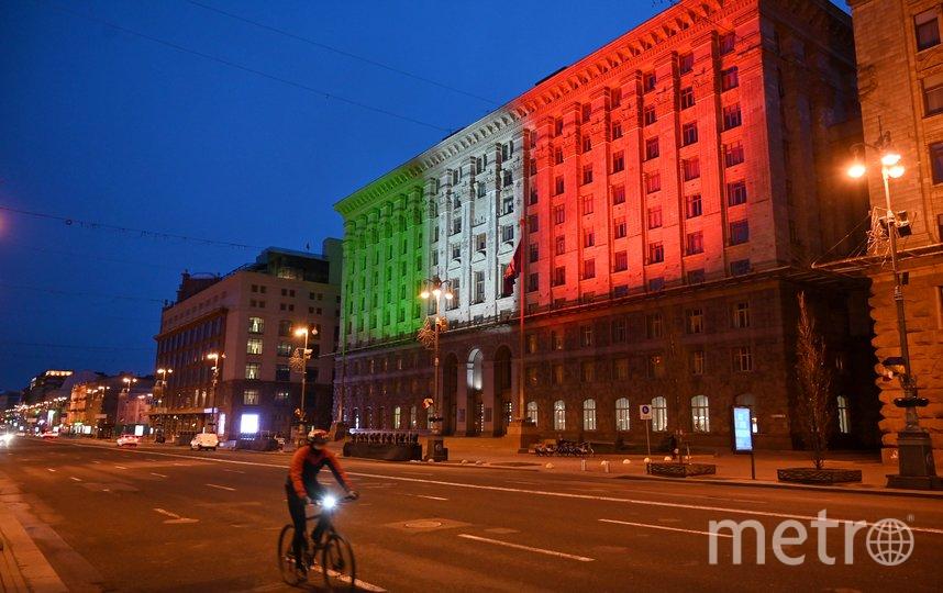 Киевская городская государственная администрация. Фото AFP