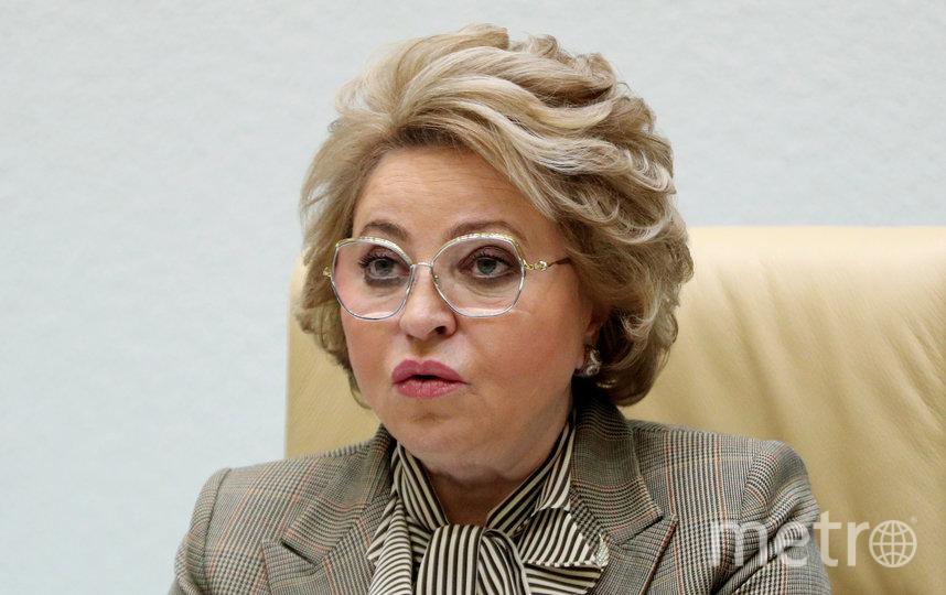 Валентина Матвиенко. Фото Getty