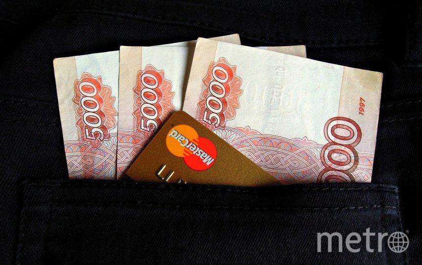 Петербуржцы жалуются на коррупцию. Фото pixabay.com