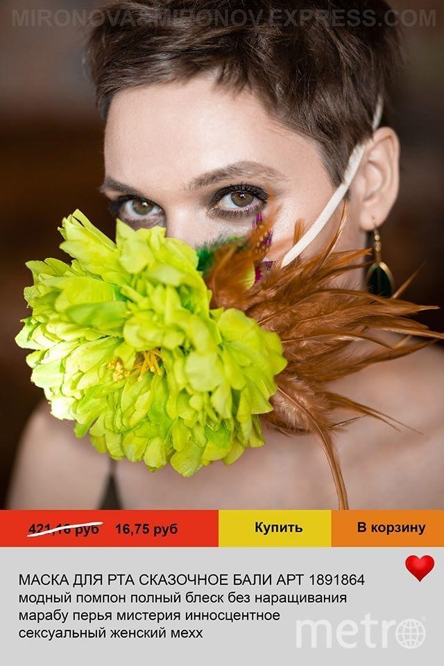 Елена Мамонова. Фото Mironova&Mironov