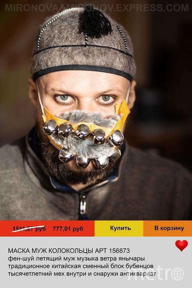 Константин Миронов. Фото Mironova&Mironov