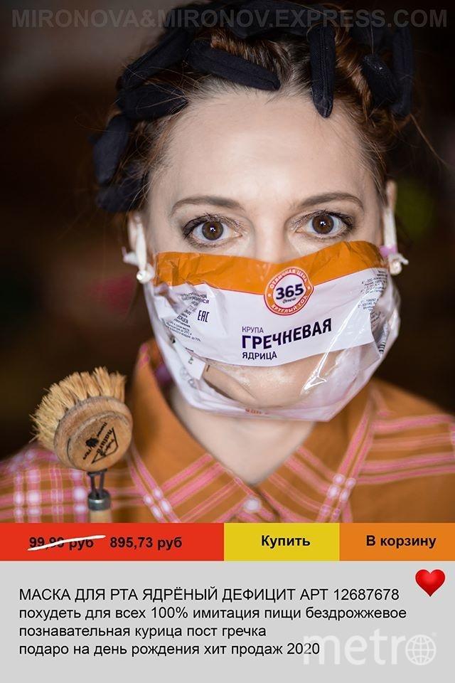 Полина Миронова. Фото Mironova&Mironov