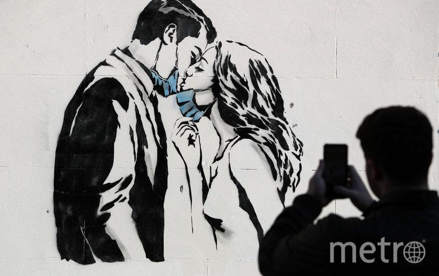 Граффити в Глазго. Фото Getty
