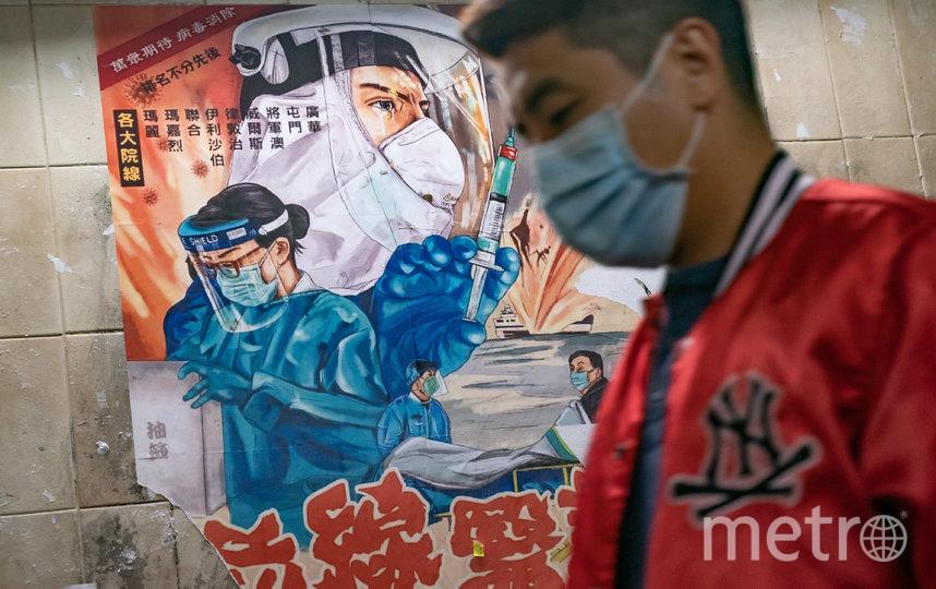 Граффити в Гонконге. Фото Getty