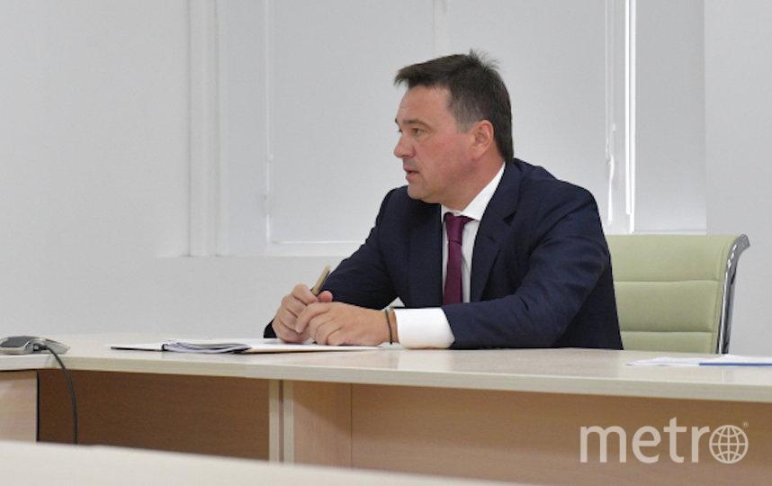 Губернатор Подмосковья Андрей Воробьёв. Фото РИА Новости
