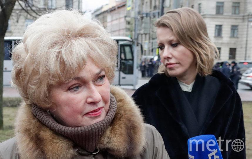 Ксения Собчак и Людмила Нарусова. Фото февраль 2020 года, Getty