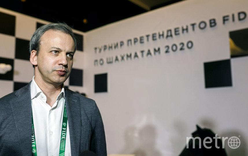 Аркадий Дворкович. Фото Getty