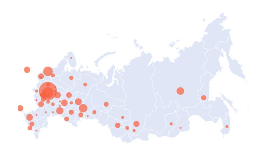 Карта распространения коронавируса в России. Фото скриншот: https://стопкоронавирус.рф//#