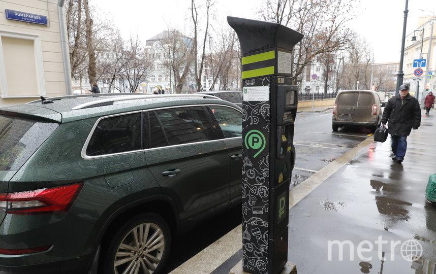 Парковки в Москве будут платными во время нерабочей недели. Фото Getty