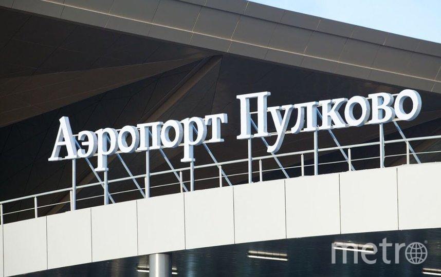 Аэропорт Пулково закроет привычные входы на 3-м этаже. Фото instagram.com/pulkovo_airport
