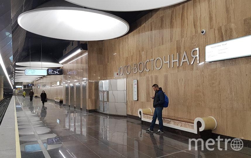"""Станция """"Юго-Восточная"""". Фото Василий Кузьмичёнок"""
