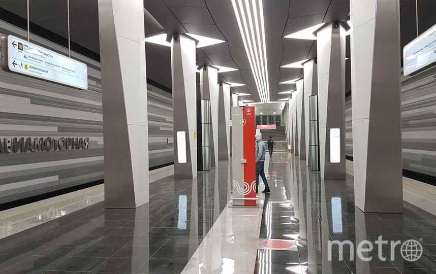 """Станция Авиамоторная"""". Фото Василий Кузьмичёнок"""