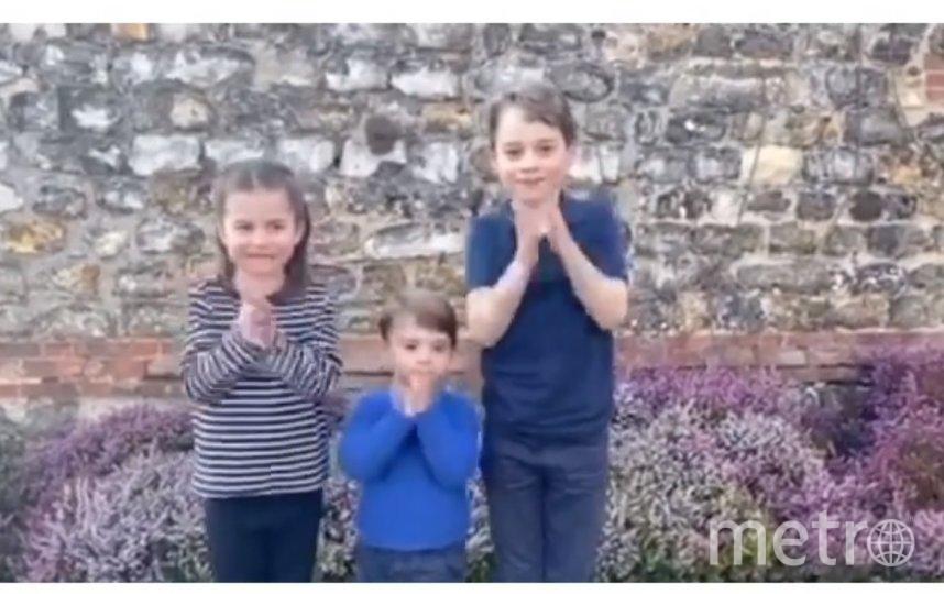 Шарлотта, Джордж и малыш Луи присоединились к флешмобу. Фото www.instagram.com/kensingtonroyal