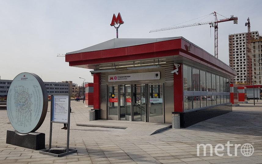 """Станция """"Стахановская"""". Фото Василий Кузьмичёнок"""