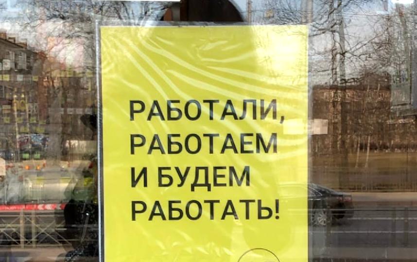 """Объявление на входе в один из алкомаркетов. Фото Карина Тепанян, """"Metro"""""""
