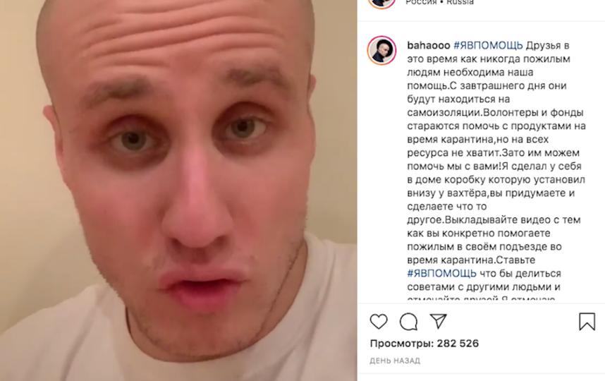 Никита Кукушкин делает объявление. Фото Скриншот Instagram/bahaooo