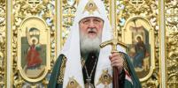 Патриарх Кирилл призвал верующих воздержаться от посещения церквей