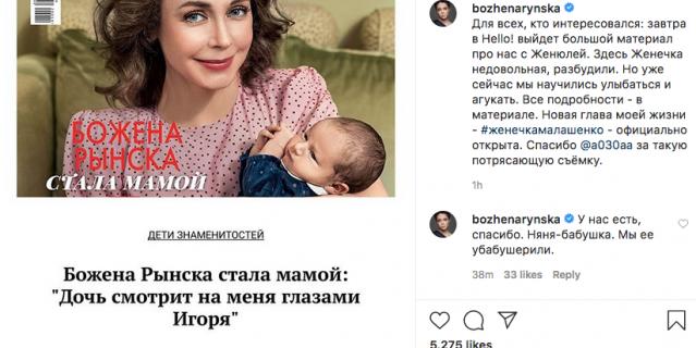Журналистка поделилась новостью в социальных сетях.