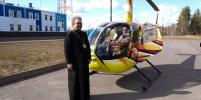 На вертолёте с иконой и мощами: воздушный крестный ход прошёл в Ленобласти