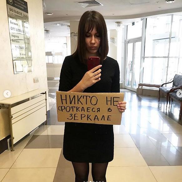 """Российские музеи, библиотеки и театры устроили """"скучающий флешмоб"""". Фото скриншот: instagram.com/belfilarm/"""