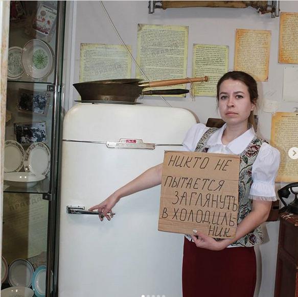 """Российские музеи, библиотеки и театры устроили """"скучающий флешмоб"""". Фото скриншот: instagram.com/muzeumtomsk/"""