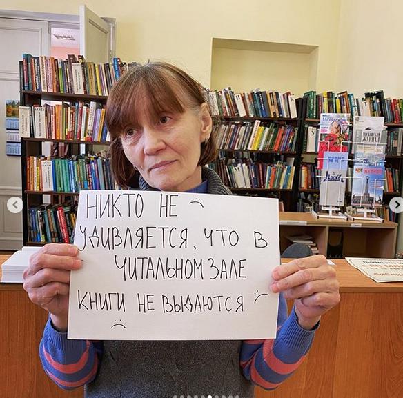 """Российские музеи, библиотеки и театры устроили """"скучающий флешмоб"""". Фото скриншот: instagram.com/biblioteka_nov/"""