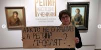 Российские музеи, библиотеки и театры устроили