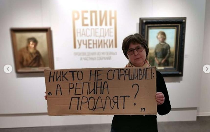 """Российские музеи, библиотеки и театры устроили """"скучающий флешмоб"""". Фото скриншот: instagram.com/museumfineart_ekb/"""