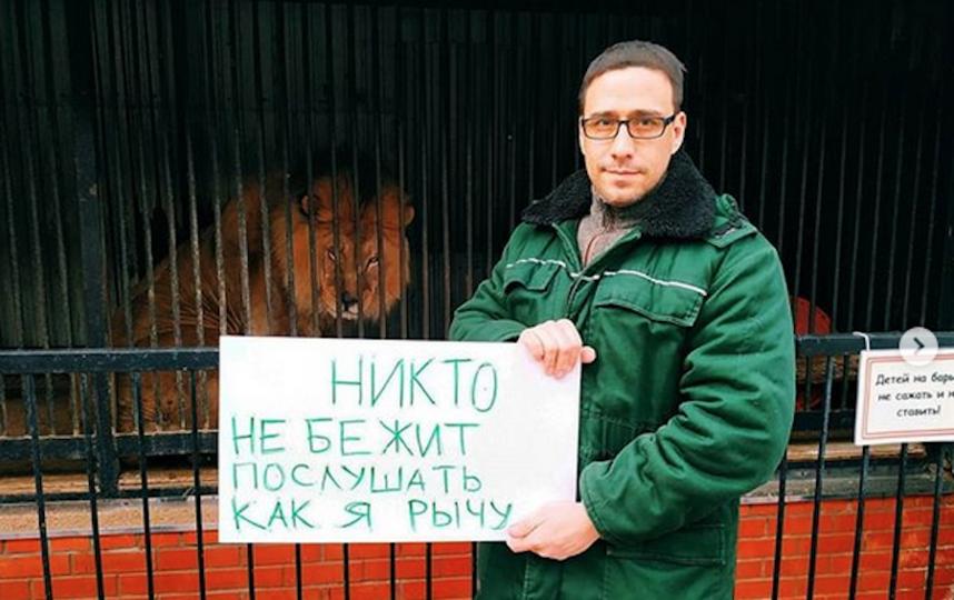"""Российские музеи, библиотеки и театры устроили """"скучающий флешмоб"""". Фото скриншот: instagram.com/samarazoo/"""