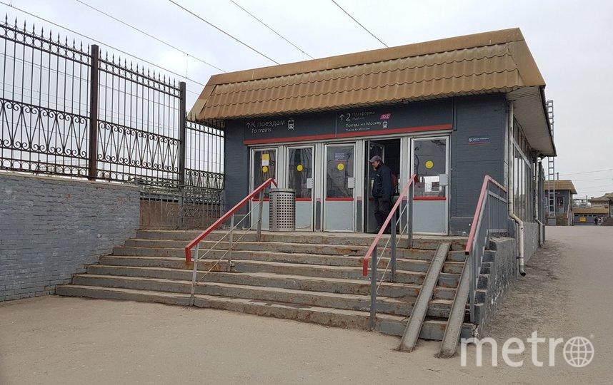 "Вход на станцию метро ""Царицыно"". Фото Василий Кузьмичёнок"