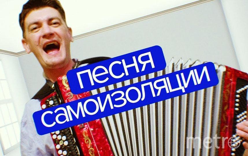 Автором клипа стал Александр Гудков. Фото Скриншот Youtube