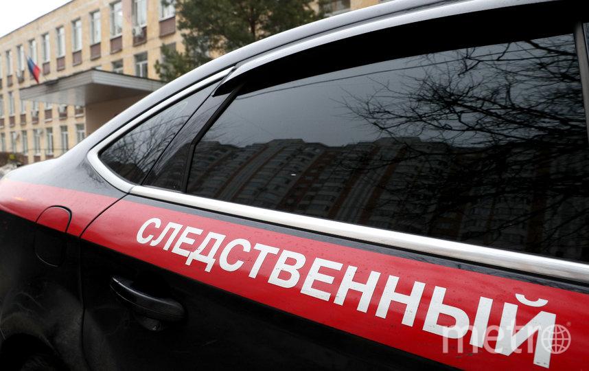 СК начал проверку из-за фейка о комендантском часе в Подмосковье. Фото Getty