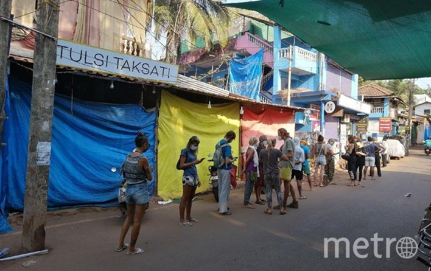 Петербурженка рассказала, как проходит карантин в индийском штате Гоа. Фото фото предоставлены Тамарой Дедиковой