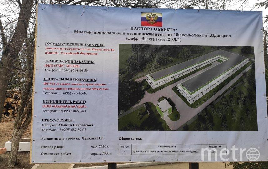 В общей сложности в разных регионах страны – от Калининграда до Петропавловска-Камчатского – сейчас строят 16 таких инфекционных центров. Фото Дмитрий Роговицкий
