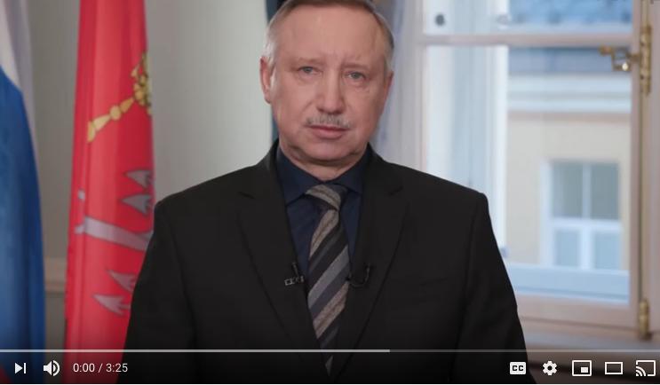 Александр Беглов. Фото Скриншот Youtube