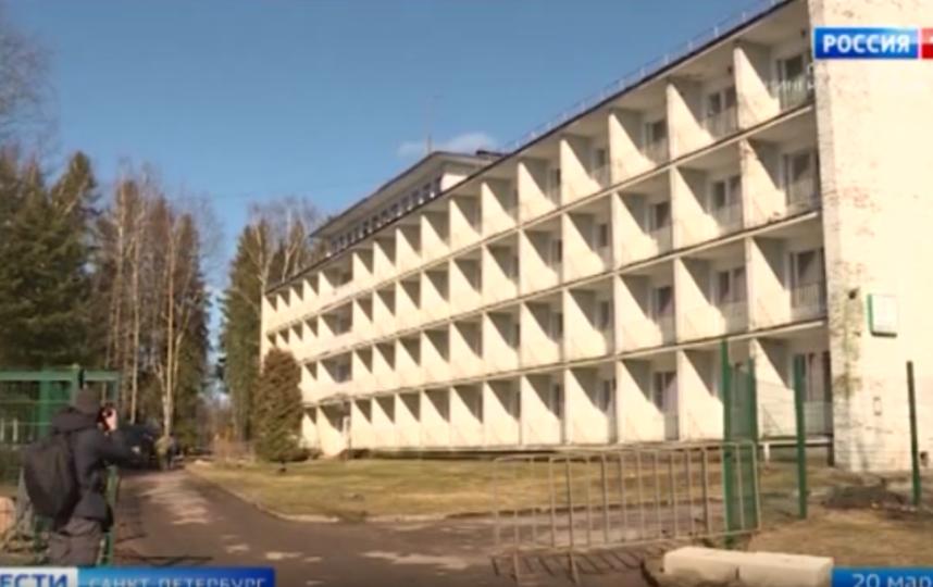 """Пансионат """"Заря"""" в Репино. Фото Скриншот Youtube"""