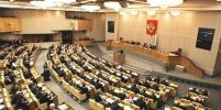 Какими будут штрафы за нарушение карантина: в Госдуме назвали суммы
