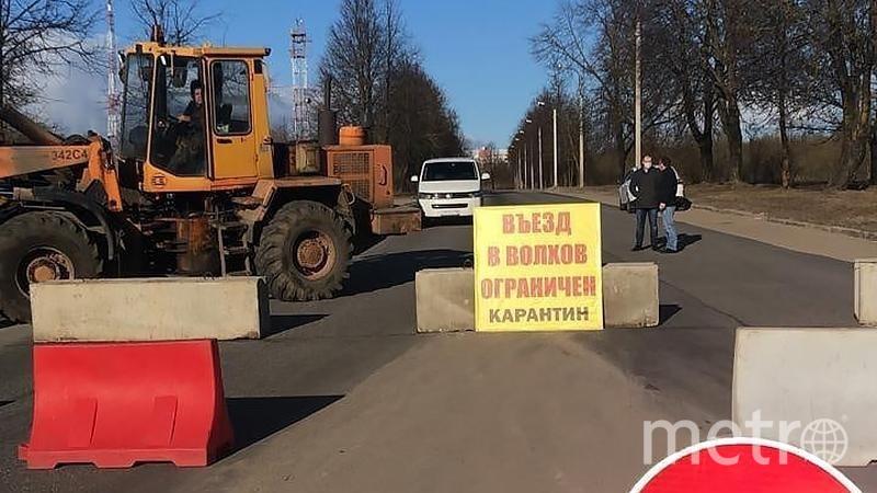 Въезд в Волхов. Фото ДТП/ЧП, vk.com