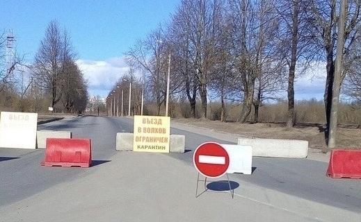 Блокпосты в Волхове.