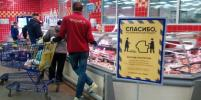 Без масок, перчаток и разметки: Metro проверило магазины Петербурга
