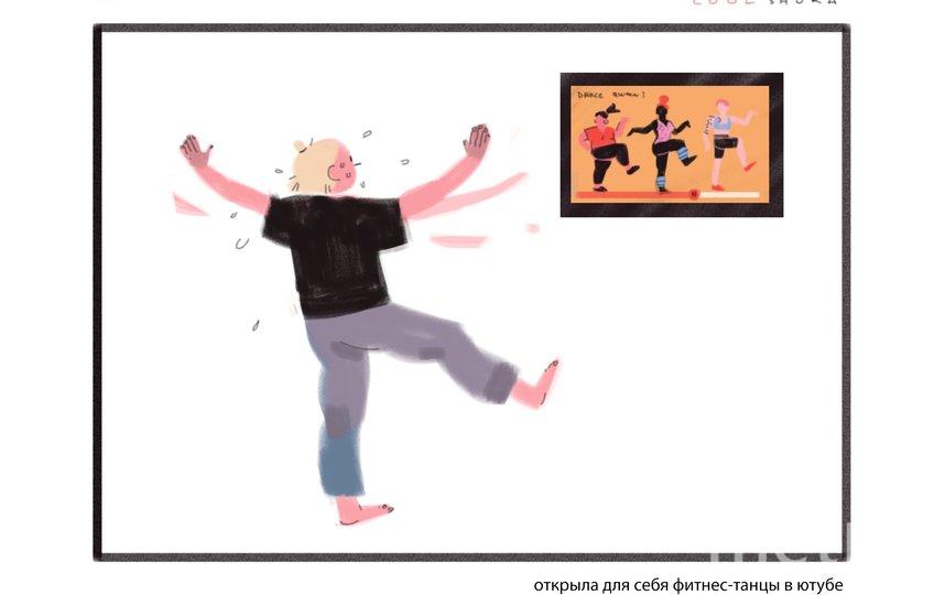 «Открыла для себя фитнес-танцы на «Ютубе». Фото предоставлено Александрой Шевченко