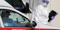 Пять пожилых пациентов с COVID-19 скончались в Москве