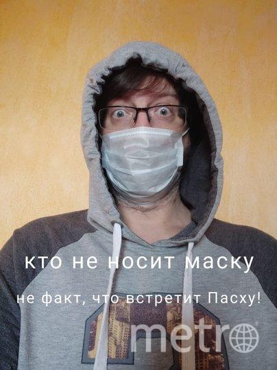 """Не удержался и сам сочинил короткий и немного стихотворный мемчик. Фото Михаил нешевец, """"Metro"""""""