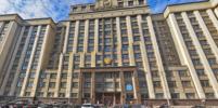 В России принят закон о кредитных каникулах из-за коронавируса