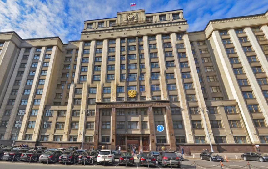 Госдума РФ. Фото Яндекс.Панорамы