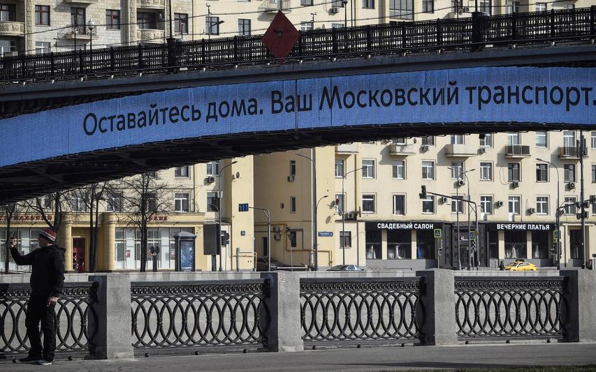 В МГД утвердили штрафы за нарушение режима самоизоляции. Фото AFP